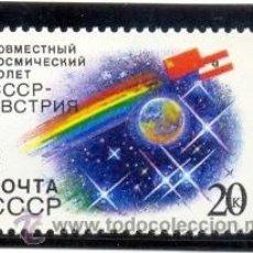 Sellos: RUSIA 1991 - VUELO ESPACIAL RUSIA Y AUSTRIA - YVERT 5887. Lote 14008668