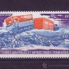 Sellos: TIERRAS AUSTRALES Y ANTARTICAS FRANCESAS AEREO 62*** - AÑO 1980 - VEHICULO ANTARTICO HB 40 CASTOR. Lote 114957634
