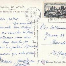 Sellos: FRANCIA, CICLISTA CIRCULA POR LA DERECHA EN UNA SOLA FILA, RODILLO DE PARIS DEL 6-8-1956. Lote 18332706