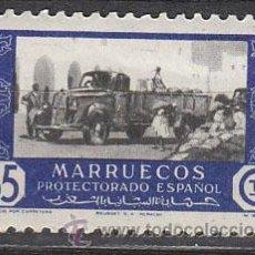 Sellos: MARRUECOS EDIFIL Nº 284, COMERCIO POR CARRETERA (CAMIÓN), NUEVO CON LIGERISIMA SEÑAL DE CHARNELA. Lote 21415164