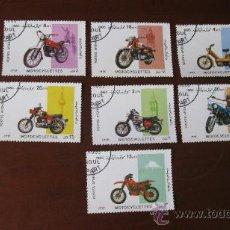 Sellos: MOTOCICLETAS, AFGANISTAN 1985. Lote 29089768