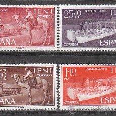 Sellos: IFNI EDIFIL 183/6, DIA DEL SELLO 1961, CAMIÓN Y BARCO, NUEVO CON SEÑAL DE CHARNELA. Lote 36292509