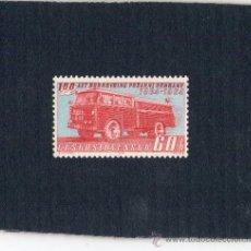 Sellos: SELLO DE CHECOSLOVAQUIA - AÑO 1964 - CESKOSLOVENSKO - NUEVO - SIN CIRCULAR.. Lote 37604022