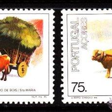 Sellos: AZORES 370/71** - AÑO 1986 - TRANSPORTES TRADICIONALES DE AZORES. Lote 41517678