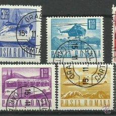 Sellos: POSTA ROMANA 1983 LOTE DE SELLOS TEMATICA TRANSPORTES- AVION- AUTOS- CAMION- TREN- BARCO- BUS. Lote 41724364