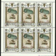 Sellos: COREA 1982 HOJA BLOQUE 300 ANIVERSARIO PRIMER VUELO EN GLOBO 21 DE NOVIEMBRE 1783. Lote 42346017