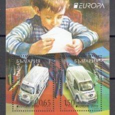 Sellos: BULGARIA 2013 - CAMIONES . EUROPA - BLOCK. Lote 43308838