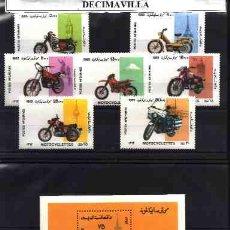 Sellos: AFGHANISTAN, MOTOS, 1985, 1249/55 + H.B. 68. Lote 44795171