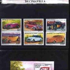 Briefmarken - CONGO, COCHES, 1999, SERIE + HOJA-BLOQUE - 46158011