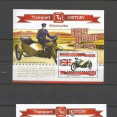 Maldives 2015 - Transport history, Harley Davidson souvenir sheet Official Issue