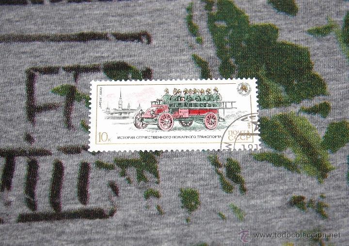 SELLOS DE COCHES DE BOMBEROS - PE3E (1904) - CCCP 1984 - NUEVO (Sellos - Temáticas - Otros Transportes)