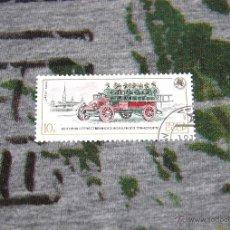 Sellos: SELLOS DE COCHES DE BOMBEROS - PE3E (1904) - CCCP 1984. Lote 50422653