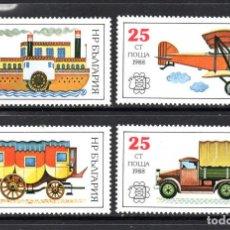 Sellos: BULGARIA 3221A/21D** - AÑO 1988 - AVIONES - COCHES - BARCOS - TRENES - TRANSPORTES POSTALES. Lote 63278476