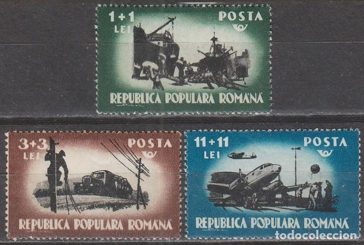 RUMANIA B 413/5, MEDIOS DE TRANSPORTE, NUEVO *** (Sellos - Temáticas - Otros Transportes)