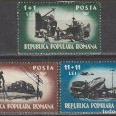 Sellos: RUMANIA B 413/5, MEDIOS DE TRANSPORTE, NUEVO ***. Lote 148152974