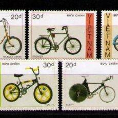 Sellos: VIETNAM 1988 - BICICLETAS - YVERT Nº 904-910**. Lote 73542719