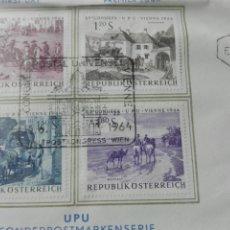 Sellos: SERIE COMPLETA VIENA 1964. Lote 73932307
