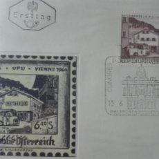 Sellos: AUSTRIA CONGRESO VIENA 1974. Lote 73932207