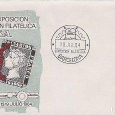 Sellos: AÑO 1964, ENASA, CAMIONES PEGASO (B) EN SOBRE DE ALFIL . Lote 76160071