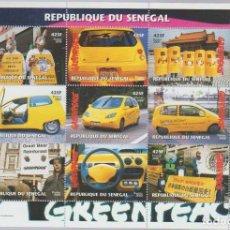 Briefmarken - HOJA BLOQUE COCHES 2 - 86966104