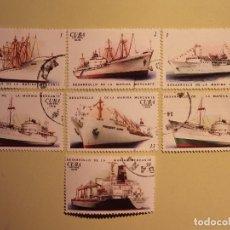 Sellos: CUBA 1976 - MARINA MERCANTE - BARCOS - SERIE COMPLETA. Lote 94747207