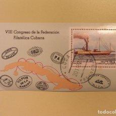 Sellos: CUBA 1982 - H.B. BARCO DE VAPOR. Lote 94748343