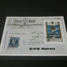 Sellos: HB KOREA DEL NORTE MATASELLADA. 1982. AVIACION.. Lote 95020338