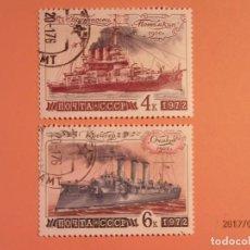 Timbres: 1972 - RUSIA - BARCOS DE GUERRA - 1900-1902. Lote 98825655