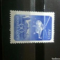 Sellos: SELLOS DE RUSIA NUEVOS (UNION SOVIETICA. URSS). 1960. EDIFICIOS. TRANSPORTES. HELICOPTERO. KREMLIN.. Lote 100469392