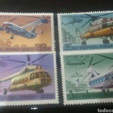Sellos: SELLOS DE RUSIA NUEVOS (UNIONSOVIETICA. URSS). 1980. HELICÓPTEROS. TRANSPORTES. MILITAR. BOMBEROS.. Lote 100472207