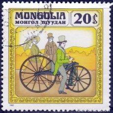 Sellos: 1982 - MONGOLIA - HISTORIA DE LA BICICLETA - MACMILLAN 1838 - MICHEL 1459. Lote 102727423
