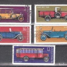 Timbres: RUSIA (URSS) Nº 3986/3990º VEHÍCULOS DE ÉPOCA SERIE I. SERIE COMPLETA. Lote 107396471