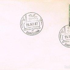 Sellos: AÑO 1967, PEGASO, CAMIONES, SEMANA BARCELONESA DE FILATELIA. Lote 115122467