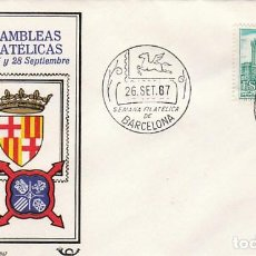 Sellos: AÑO 1967, AÑO 1967, PEGASO, SEMANA BARCELONESA DE FILATELIA, EN SOBRE OFICIAL DE LA EXPOSICION . Lote 115122723