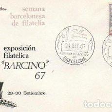 Sellos: AÑO 1967, PEGASO, SEMANA BARCELONESA DE FILATELIA, EN SOBRE DE ALFIL . Lote 115122783