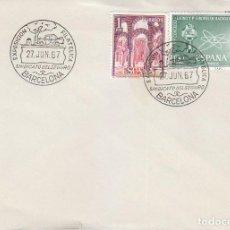 Sellos: AÑO 1967, COCHE ACCIDENTADO, EXPOSICION DEL SINDICATO DEL SEGURO. Lote 115122931