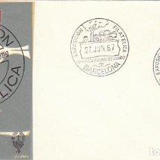 Sellos: AÑO 1967, COCHE ACCIDENTADO, EXPOSICION DEL SINDICATO DEL SEGURO, EN SOBRE OFICIAL. Lote 115123039