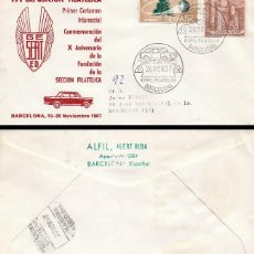 Sellos: AÑO 1967, SEAT, EXPOSICION DEL GRUPO DE EMPRASAS, EN SOBRE DE ALFIL CIRCULADO. Lote 115123319