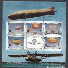 Briefmarken - Q5032-HOJa bloque corea korea zeppelin 1982 - 115232587