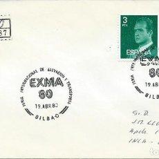 Sellos: AÑO 1980. BILBAO. MATASELLOS FERIA INTERNACIONAL DE ELEVACIÓN Y TRANSPORTE EXMA'80.. Lote 115300675
