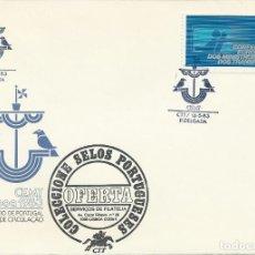 Sellos: AÑO 1983. PORTUGAL. MATASELLOS P.D. EMISIÓN CONFERENCIA EUROPEA DE MINISTROS DE TRANSPORTES.. Lote 120008399