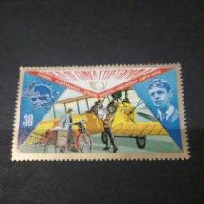 Sellos: SELLOS DE G. ECUATORIAL MATASELLADOS. 1974. ANIVERSARIO UPU. BICICLETA. AVIACION. AVIONETA. EMBLEMA. Lote 120071034