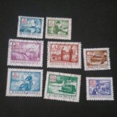 Sellos: SELLO HUNGRÍA (MAGYAR POSTA) MTDOS. 1973. CORREOS. AVION. MOTO. FAX. COCHE. TREN. SIDECAR. Lote 121436450