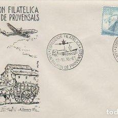 Sellos: AÑO 1961, LOS TRANSPORTES, SAN MARTIN DE PROVENSALS, EN SOBRE DE ALFIL . Lote 121506079