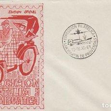 Sellos: AÑO 1961, LOS TRANSPORTES, SAN MARTIN DE PROVENSALS, SOBRE OFICIAL. Lote 121506135