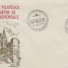 Sellos: AÑO 1961, LOS TRANSPORTES, SAN MARTIN DE PROVENSALS, SOBRE DE ALFIL. Lote 121506211