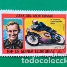 Sellos: SELLO GUINEA ECUATORIAL (M. HAILWOOD). Lote 122000383