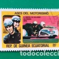 Sellos: SELLO GUINEA ECUATORIAL (K. ENDERS/W. KALLAUGH). Lote 122000435