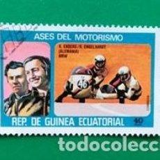 Sellos: SELLO GUINEA ECUATORIAL (K. ENDERS/R. ENGELHARDT). Lote 122000771