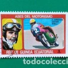 Sellos: SELLO GUINEA ECUATORIAL (K. CARRUTHERS). Lote 122000819